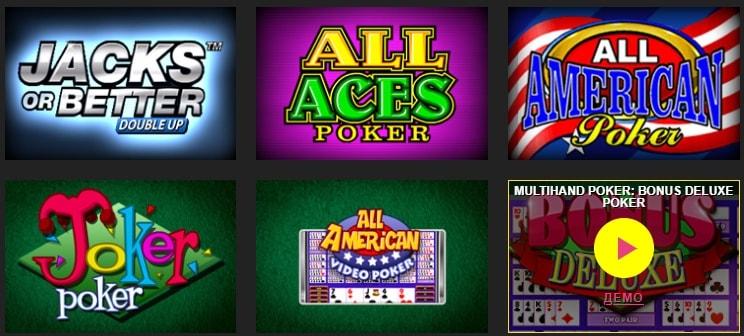 Буй казино видео покер онлайн на официальном сайте